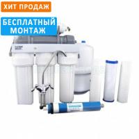 Фильтр с обратным осмосом Platinum Wasser PLAT-F-ULTRA 7