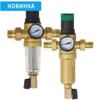 Комплект фильтров SD Forte SF128W + SF128W15C, 1/2 (для холодной воды и горячей воды)