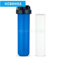 """Фильтр механической очистки воды Свод ВВ20 (Big Blue 20"""")"""
