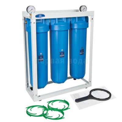 Корпуса фильтров BIG BLUE - Фильтр Aquafilter HHBB20B 3-х стадийный  - фото 1