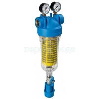 """Самопромывной фильтр Atlas Hydra M 1/2""""-RAH-90"""