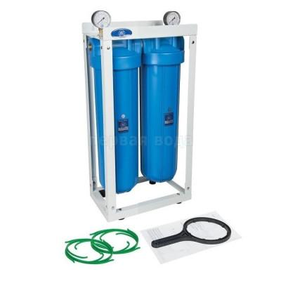 Корпуса фильтров BIG BLUE - Фильтр Aquafilter Big Blue 20 HHBB20A 2-х стадийный (BB20) - фото 1