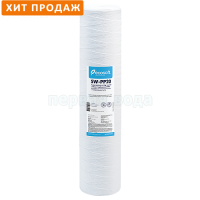 """Картридж из полипропиленовой нити Ecosoft 4,5""""x20"""" 20 мкм (Big Blue 20)"""