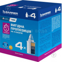 Комплект сменных кассет БАРЬЕР №4 (Стандарт) (3+1 шт)