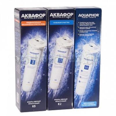 Картриджи для осмоса и проточных фильтров - Набор картриджей Аквафор К1-05-02-07 - фото 1