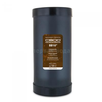 Картриджи Big Blue: 20 дюймов (51х11,5см), 10 дюймов (25х11,5см)  - Картридж обезжелезивающий Свод BB10 - фото 1