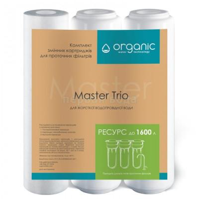 Картриджи для осмоса и проточных фильтров - Комплект картриджей Master Trio  - фото 1