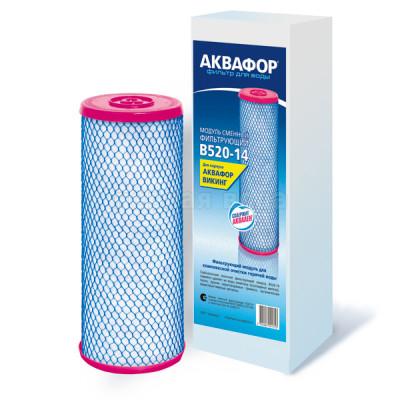Картриджи для горячей воды - Картридж комплексной очистки для  Аквафор В520-14 для горячей воды - фото 1