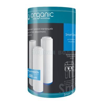 Товары в подарок - Комплект картриджей к фильтру обратного осмоса Organic Smart (Подарок к фильтру) - фото 1