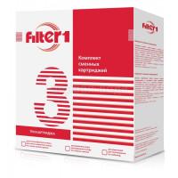 Комплект картриджей предварительной очистки 1-2-3 Filter1 (осмос)