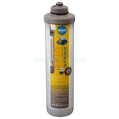 Картриджи для осмоса и проточных фильтров - Картридж Bluefilters New Line AC-PS-10-5-NL - фото 1