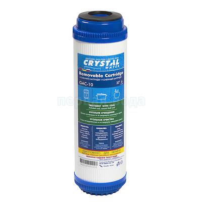 Картриджи для осмоса и проточных фильтров - Картридж из гранулированного угля Crystal GAC-10 - фото 1