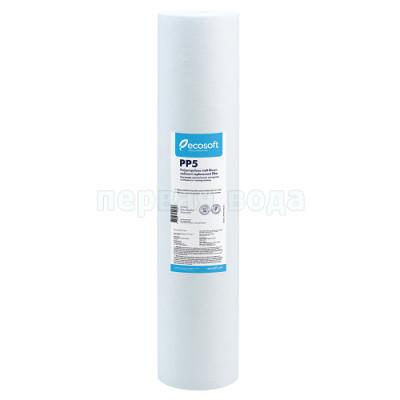 "Картриджи Big Blue: 20 дюймов (51х11,5см), 10 дюймов (25х11,5см)  - Картридж полипропиленовый Ecosoft 4,5x20"" 5 мкм (CPV45205ECO) Big Blue 20 - фото 1"