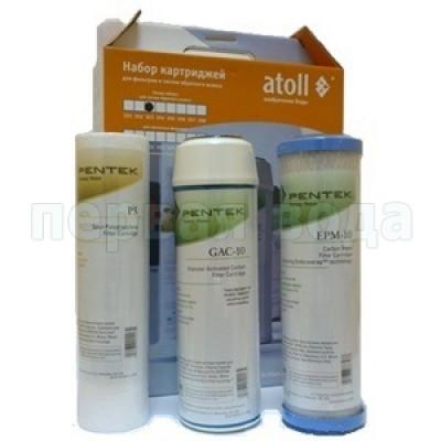 Картриджи для осмоса и проточных фильтров - Комплект предфильтров Atoll № 203 (Pentek) - фото 1