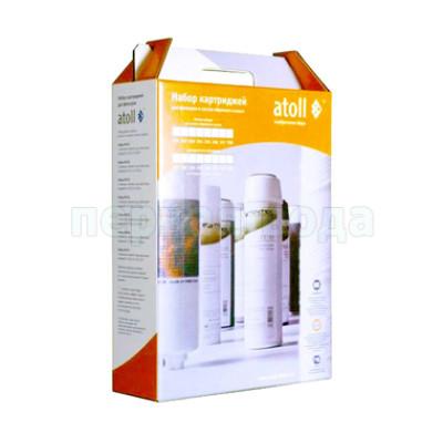 Картриджи для осмоса и проточных фильтров - Комплект предфильтров Atoll № 202 (Pentek) - фото 1