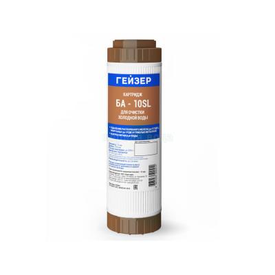 Картриджи для осмоса и проточных фильтров - Картридж Гейзер БА 10SL - фото 1