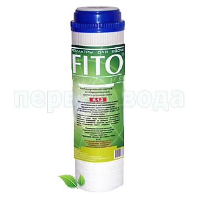 Картридж для двухступенчатой очистки из  полипропилена и ШУНГИТОВОЙ смеси FITO FILTER K - 1.2 - FITO FILTER (Израиль-Молдова)