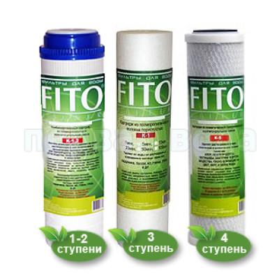 Комплект картриджей FITO FILTER OSMOS - FITO FILTER (Израиль-Молдова)