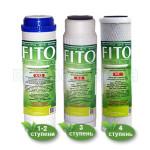 Комплект картриджей FITO FILTER (умягчающий)