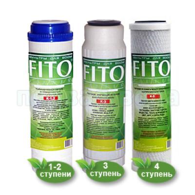 Комплект картриджей FITO FILTER (умягчающий) - FITO FILTER (Израиль-Молдова)