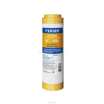 Картриджи для осмоса и проточных фильтров - Картридж Гейзер БС 10SL умягчения воды - фото 1