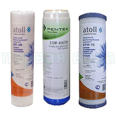 Комплект предфильтров Atoll № 3 (двойная защита от хлора) - Atoll (Россия-США)