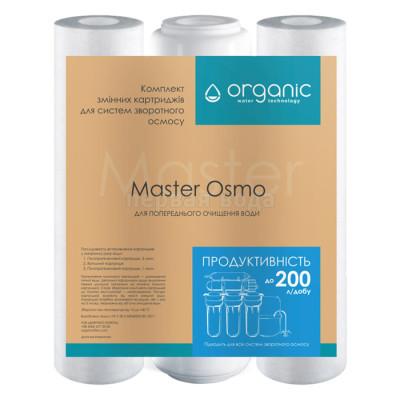 Картриджи для осмоса и проточных фильтров - Комплект картриджей Organic Master OSMO - фото 1