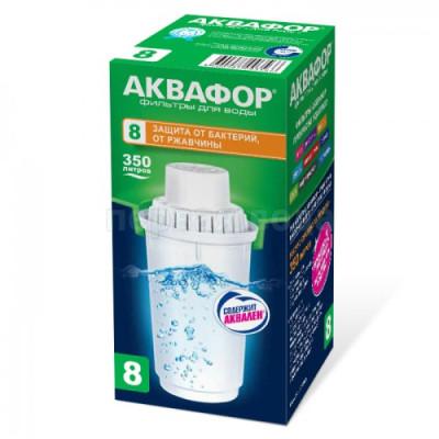 Сменная кассета Аквафор В100-8 (усиленный по хлору) - Аквафор (Россия)
