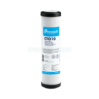 Картридж из брикетированного угля Ecosoft 2,5х10 (CHVCB2510ECO)