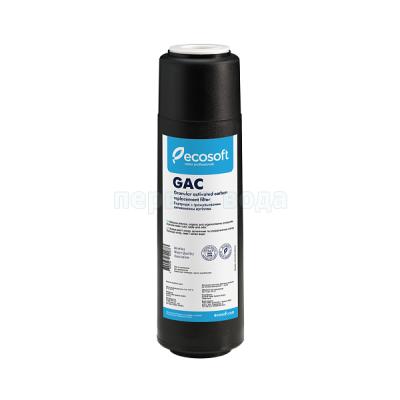 Картриджи для осмоса и проточных фильтров - Картридж из гранулированного угля Ecosoft 2,5х10 (CHV2510ECO) - фото 1