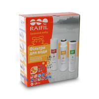 Комплект картриджей Raifil Box (SOFT-умягчающий в разборном корпусе)