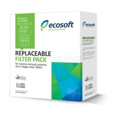 Картриджи для осмоса и проточных фильтров - Комплект картриджей 1-2-3 для систем обратного осмоса P`URE Ecosoft - фото 1