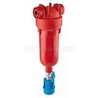 """Самопромывной фильтр Atlas Hydra Hot-RAH-90 3/4"""" (для горячей воды)"""