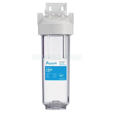 Магистральные фильтры - Колба фильтра для холодной воды Ecosoft Standart 1/2 (FPV12ECOSTD) - фото 1