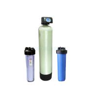 """Готовое решение по обезжелезиванию воды в коттедже (1-2 сан. узла) """"Стандарт"""""""