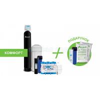 """Комплект оборудования Ecosoft """"Комфорт"""" для очистки воды в коттедже с 1-2 санузлами"""