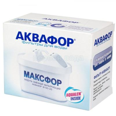 Картриджи к фильтрам-кувшинам  - Сменная кассета Аквафор В100-25 Максфор - фото 1