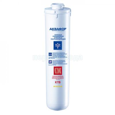 Мембрана ультрафильтрационная Аквафор К1-07В - Аквафор (Россия)