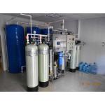 Водоподготовка для предприятия по производству и розливу бутилированной воды г.Киев