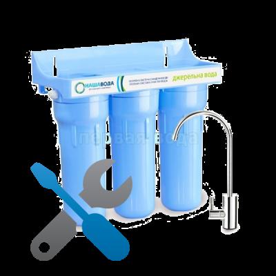 Установка фильтров для питьевой воды - Монтаж проточного фильтра - фото 1