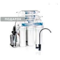 Фильтр с обратным осмосом Water Filter WFRO-6L-50 PUMP