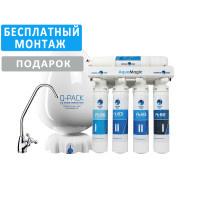 Фильтр обратного осмоса Puricom RO AquaMagic pump