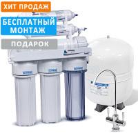 Фильтр с обратным осмосом Leader Standard RO-7 Antioxidant (с pH корректором)