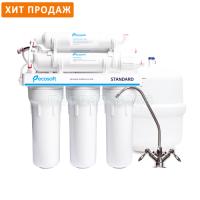 Фильтр обратного осмоса Ecosoft Standard 6-50M (MO650MECOSTD) с минерализатором