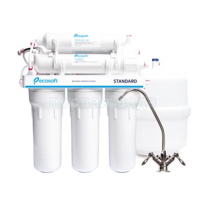 Фильтры обратного осмоса - Фильтр обратного осмоса Ecosoft Standard 6-50M (MO650MECOSTD) с минерализатором  - фото 1