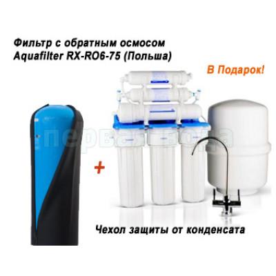 Товары в подарок - Фильтр с обратным осмосом Aquafilter RX-RO6-75 (подарок к системе) - фото 1