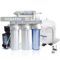 Фильтр с обратным осмосом AquaMarine RO-5P (насосом)