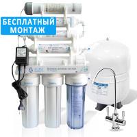 Фильтр с обратным осмосом AquaMarine RO-7 UV bio (ультрафиолет)