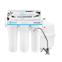 Фильтр обратного осмоса Ecosoft Standard 5-50P с помпой (MO550PECOSTD)