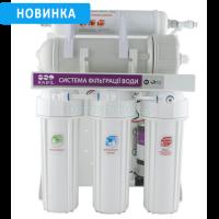 Фильтр с обратным осмосом Raifil 300G - 3/8 (высокой производительности) без накопительного бака